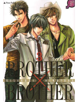Brother X Brother T03