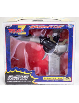 MAZINGER Z : Sound Rocket...
