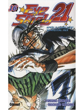 Eye Shield 21 Vol.16