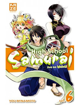High School  Samurai Vol.6